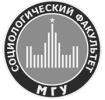 Социологический факультет МГУ